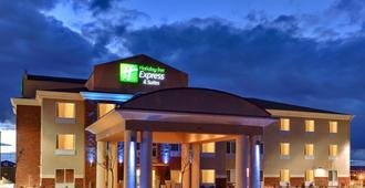 Holiday Inn Express Hotel & Suites Albuquerque Airport - אלבקורקי