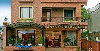 ホテル カスティリャ レアル - ペレイラ