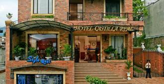 Hotel Castilla Real - Pereira