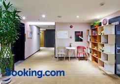 Insail Hotels (Pazhou Exhibition Center Kecun Metro Station Dunhe Road Branch Guangzhou) - Quảng Châu - Lounge