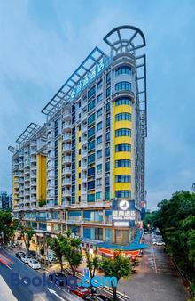 Insail Hotels (Pazhou Exhibition Center Kecun Metro Station Dunhe Road Branch Guangzhou) - Quảng Châu - Toà nhà
