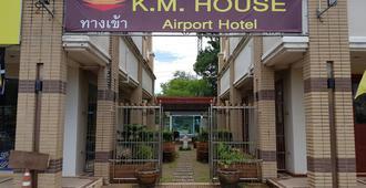 K.M. House - Krabi