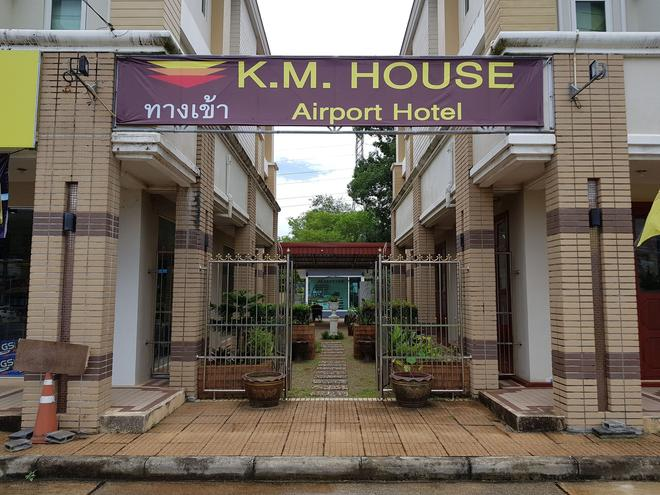 K.M. House - Krabi - Building
