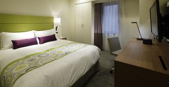 Holiday Inn Ana Sapporo Susukino - Sapporo - Bedroom