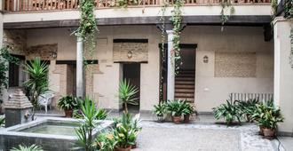 Abadia Suites - Granada - Utomhus