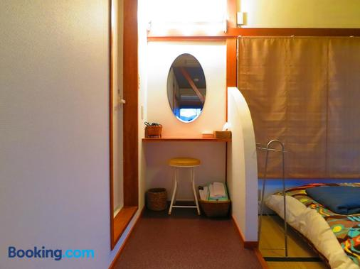 Beach Commune Simploose - Itō - Phòng tắm