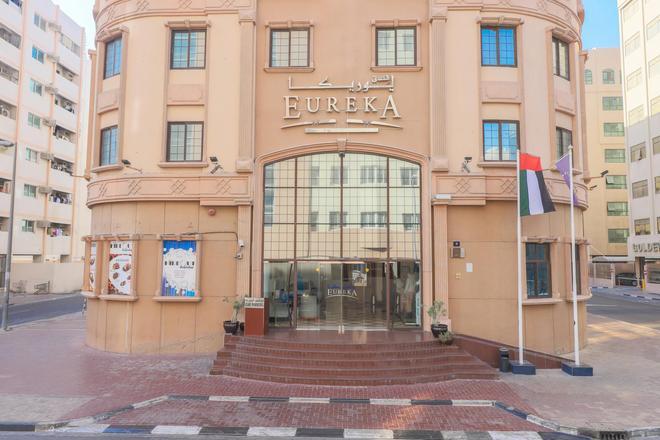 尤里卡酒店 - 杜拜 - 杜拜 - 建築