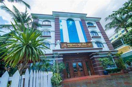 Angkor Pearl Hotel - Siem Reap - Building