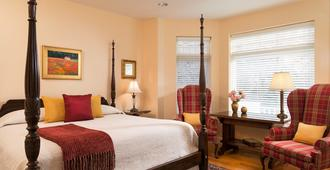 Woodley Park Guest House - Washington DC - Chambre
