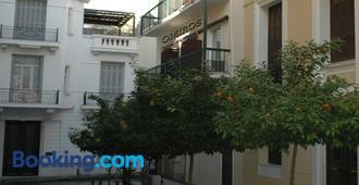 Omiros Hotel - Athen - Gebäude