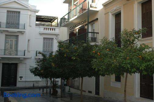 Ξενοδοχείο Όμηρος - Αθήνα - Κτίριο