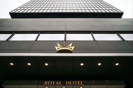 Radisson Collection Royal Hotel, Copenhagen - Copenhagen - Building