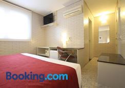 Hotel Confiance Batel - Curitiba - Phòng ngủ