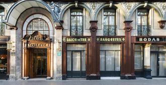 東方阿特南酒店 - 巴塞隆拿 - 巴塞隆納 - 建築