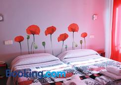 Hostal Inter Plaza Mayor - Madrid - Bedroom