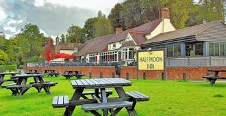 Half Moon Jackfield - Telford