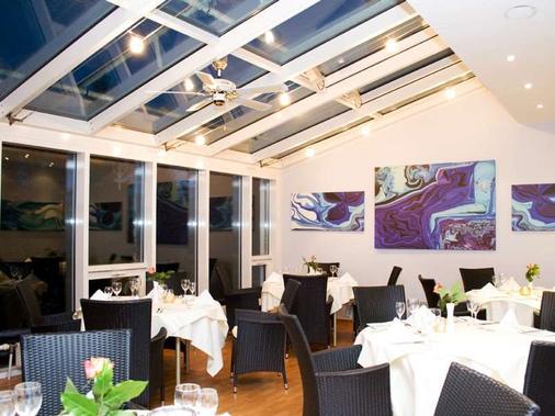 Achat Premium Bad Dürkheim - Bad Duerkheim - Restaurant
