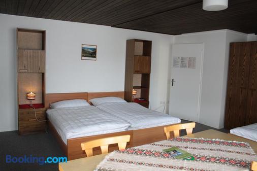 卡薩佛朗哥旅館 - 聖莫里茲 - 聖莫里茨 - 臥室