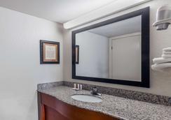 鴿子谷貝蒙特套房酒店 - 皮格佛格 - 鴿子谷 - 浴室