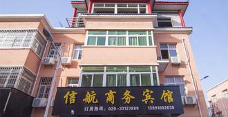 Xinhang Business Hotel Xi'an - Beidu