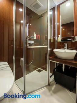 名古屋金山酒店 - 名古屋 - 浴室