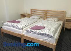 Ubytovani U Pekare - Děčín - Bedroom