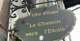 Gîte Le Chemin vers l'Etoile - Saint-Jean-Pied-de-Port