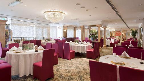 Gloria Prince Hotel Taipei - Taipei - Banquet hall