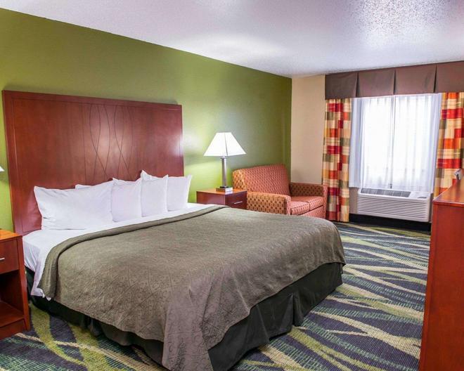 南本德品質套房酒店 - 南彎 - 南本德 - 臥室