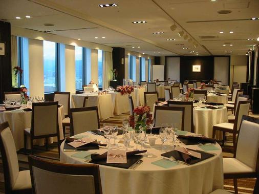 Keio Plaza Hotel Sapporo - Sapporo - Juhlasali
