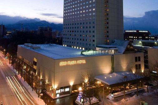 Keio Plaza Hotel Sapporo - Sapporo - Rakennus