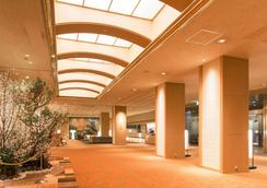 Keio Plaza Hotel Sapporo - Sapporo - Aula