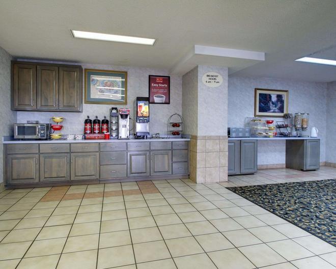Econo Lodge - Hattiesburg - Buffet
