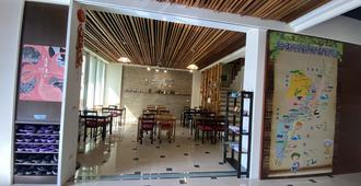 Happy Life Hostel - Taitung City