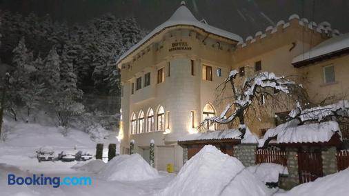 The Castle Hotel - Samokov - Building