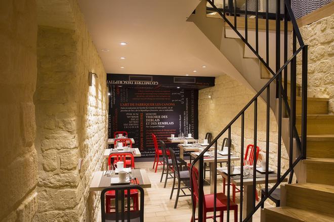 貝斯特韋斯特卡蒂耶拉丁派特翁酒店 - 巴黎 - 巴黎 - 餐廳