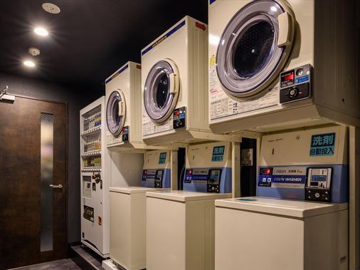 Henn Na Hotel Tokyo Haneda - Tokyo - Laundry facility