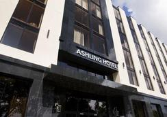 Ashling Hotel Dublin - Dublin - Building
