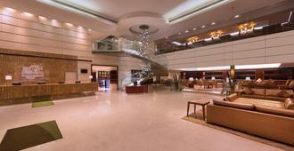Holiday Inn Cochin - Kochi - Lobby