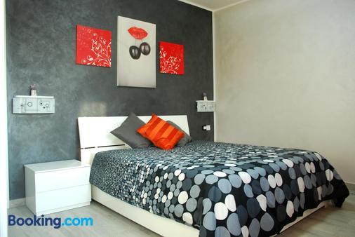 Ciliegissima - Pecetto Torinese - Bedroom