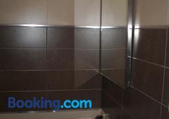 Hotel Ingles - Barcelona - Phòng tắm