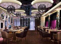 Sheraton Nanchang Hotel - Nanchang - Restaurant