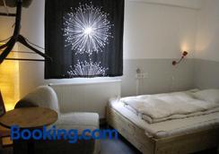 Babelfish Hostel - Wurzburg - Phòng ngủ