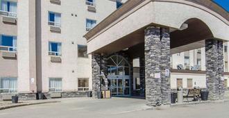 Quality Inn & Suites - Grande Prairie