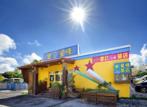 Kenting Star Inn - Hengchun - Building