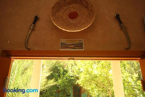 Kasbah Hotel Camping Jurassique - Errachidia - Front desk