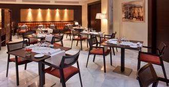 NH Collection Granada Victoria - גרנדה - מסעדה