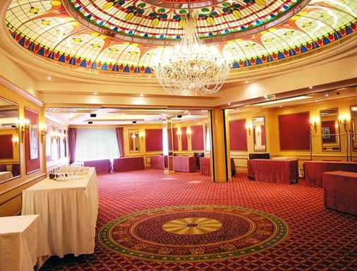 卡爾頓酒店 - 里耳 - 里爾 - 宴會廳
