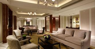 The Okura Prestige Taipei - Taipei City - Living room