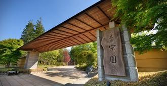 Saryou Souen - Sendai - Vista del exterior